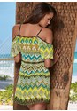 Back view Cold Shoulder Print Cover-U